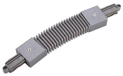Flexverbinder für 1Ph-Schiene, silber